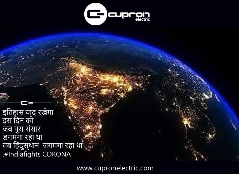 India Fight Against Corona...!!!