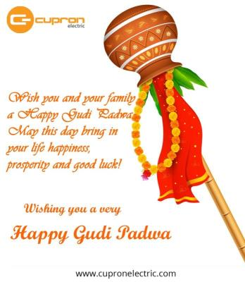 Happy Gudhi Padwa 2020...!!!