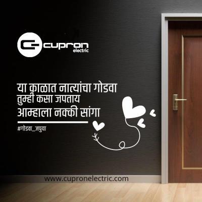 Marathi New Year 2020...!