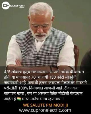 We Salute PM Modi Ji...!!!