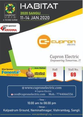 Cupron Electric Stall No 69 - Habitat Exhibition Sangli